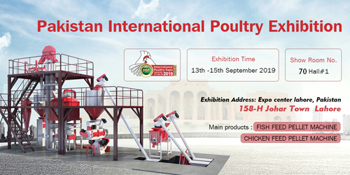 Poultry Exhibition